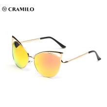 8041 Spiegellinse Brand Design Cat Eye Sonnenbrille