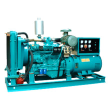 180KW Open Type Cummins Diesel Generator Set