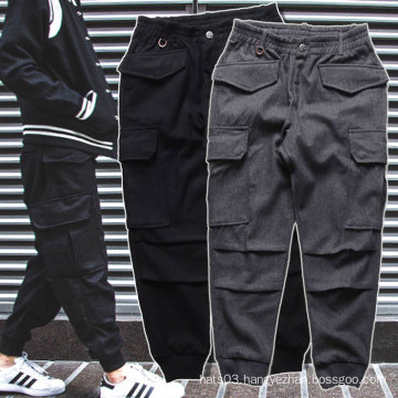 Black / Grey Jogger Sports Pants Thick Winter Trousers