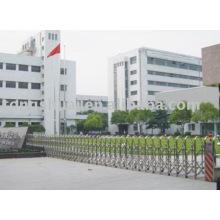 Ограда ворота (дистанционного управления)