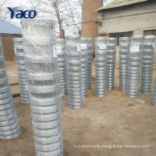 Factory Direct Sale cheap Galvanized Farm Guard Field Fence