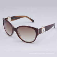sunglass makers(B105 C03)