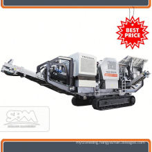 Shibang machinary portable pulverizer rock machine, portable aggregate crusher