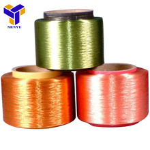 Colored  500D-3000D  FDY polyester filament yarn