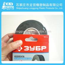 Nuevo producto para el mercado de Rusia cinta de aislamiento de goma negro tejido