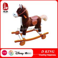 Качалка Лошадь Дети Площадка Оборудование Детские Детские Игрушки
