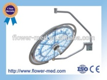 China Manufacturer hospital equipment Led operating lamps