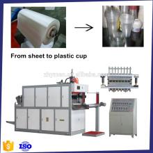 Пластиковый стаканчик, делая машины, Термоформовочное, изготовление Кубок пластик