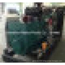 325kVA 260kw Cummins Natural Gas Generator (Standby 350kVA 280KW)