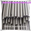 Pièces mécaniques Sae 1045 tube en acier et astm a519 4130 tuyau en acier sans soudure