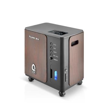Nébuliseur portatif de générateur d'oxygène de concentrateur d'oxygène