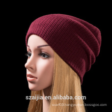 2015autumn winter New style classic solid knitted hat