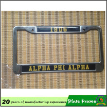 New Arrival Car License Plate Frame