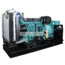 Generador diesel trifásico de la refrigeración por agua Kusing Vk35000 50Hz