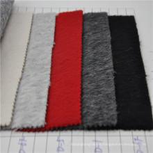 alpaca plush wool felt fabric for ladies winter coats