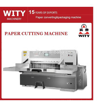 automatic Paper Cutting machine (guillotine)