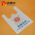 حار ترويجي التسوق البلاستيك تي شيرت حمل حقيبة