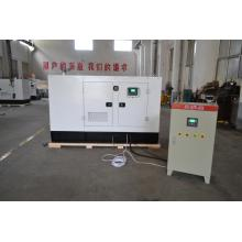 Soundproof 16.5KVA generator set with yangdong 485D