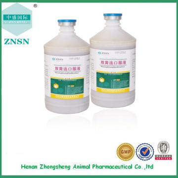 Médecine traditionnelle chinoise GMP Shuanghuanglian Oral liquide pour la volaille