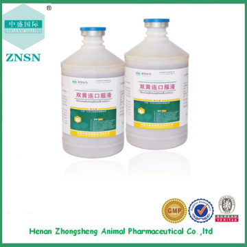 Chinese Traditional Medicine GMP Shuanghuanglian Oral Liquid for Poultry