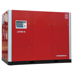 110kw large screw air compressor for spray painting