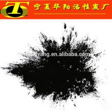 1000 mg / g de yodo antracita carbón activado precio de norit