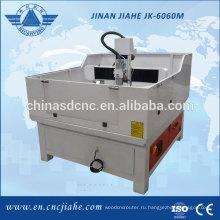 Скидка цена продажи горячих простой гравировки Китай металла cnc маршрутизатор JK - 6060 М