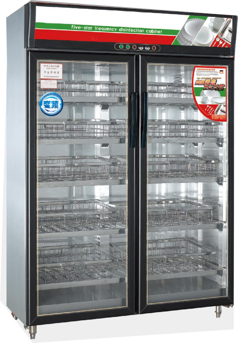 Food Disinfection Cabinet