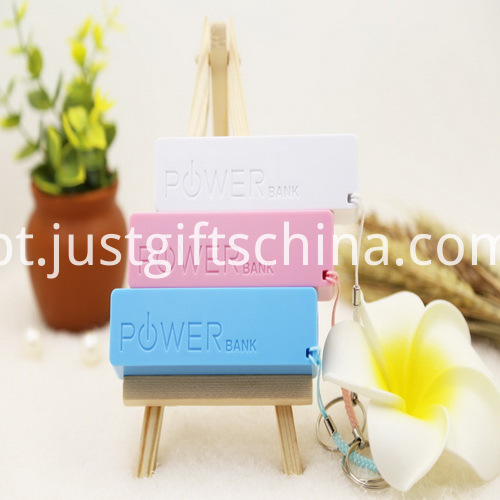 Promotional Keychain Power Bank 2600mAh_5