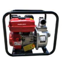Small Petrol Water Pump Machine Price