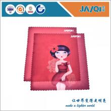 Professional Optical Glasses Wiping Cloth