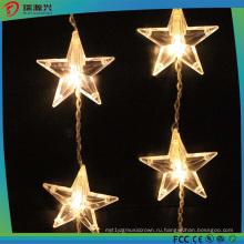 Светодиодные Рождественские украшения света строки звезды