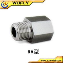 Le mâle transforme le connecteur réducteur femelle en acier inoxydable de haute qualité du fabricant chinois