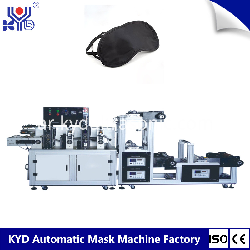 Automatic Non Woven Eyeshade Body Making Machine