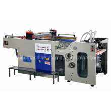 Auto Cylinder Screen Printing Press/Screen Machine
