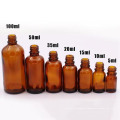 Serie de botellas de vidrio para cosméticos (NBG01)