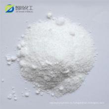 Адипиновая кислота 99,9% 124-04-9
