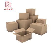 Différents types nouvelle boîte de carton d'emballage cd usine créative