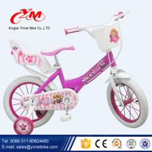 2017 хороший 12 дюймов стальная рама дети девушки велосипед/Фристайл мини-цикл для детей/дешевые Китай опт Детский велосипед цена