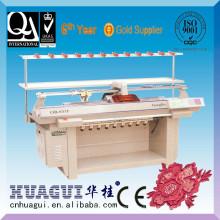 HUAGUI nueva máquina de impresión flexográfica