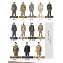Ejército Uniforme de Camuflaje Uniforme Militar del Ejército