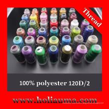 Машины Tajima использования высококачественных полиэфирных вышивка нитью