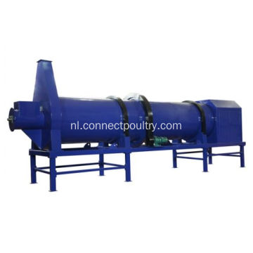 Feather Meal Cooling Machine