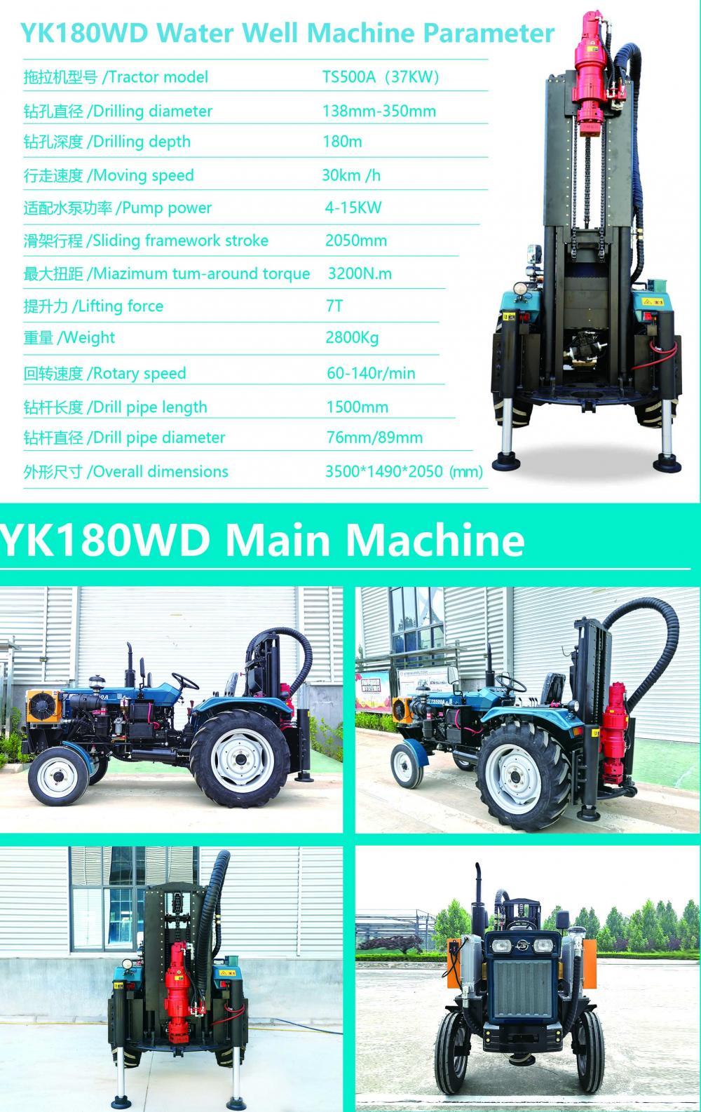 Yk180wd 180m Tractor Water Well Drilling Machine Parameter Jpg