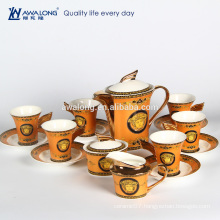 Royal Design Yellow Painting Fine Bone China Coffee Set, Bread Bin Biscuit Tea Coffee Sugar Canister Set