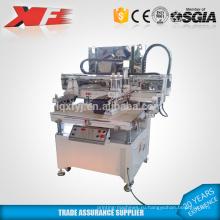 нетканые ткани печатная машина экрана для продажи