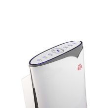 GPS-S1 Household Air Purifier