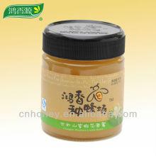 Натуральный зрелый сливочный мед