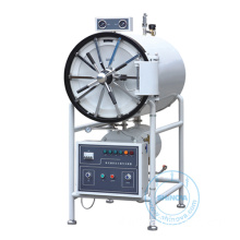 200L Horizontal Steam Sterilizer/Autoclave (MS-H200)