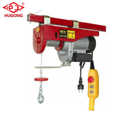 Professional Factory Cheap Wholesale Good Quality wire rope electric ceiling hoist with competitive offer